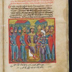 Byzantine Manuscript